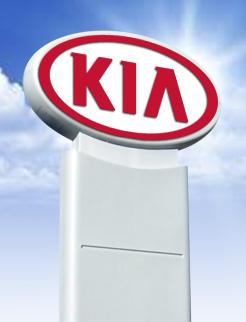 kia-sign